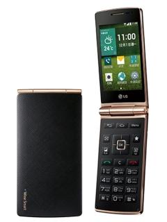 LG D486(LGD486) LG Wine Smart LTE  firmware
