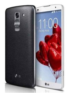 LG G Pro 2 LTE-A